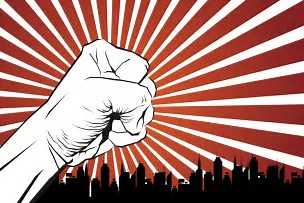 Socialsim Grows Government Power
