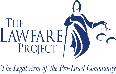 Lawfare Project
